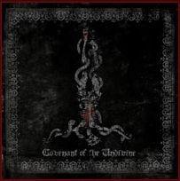 Grimoir / Krvni / Samomor / Somrak - Split LP
