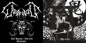 Warkult / Oni - Split EP
