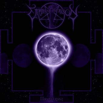 Empire of the Moon - Panselinos - LP