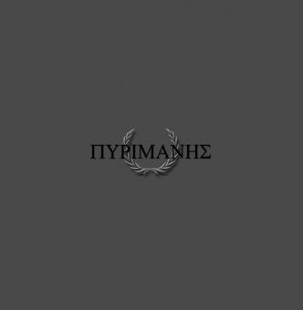 Dusken - Pyrimanes - DigiCD