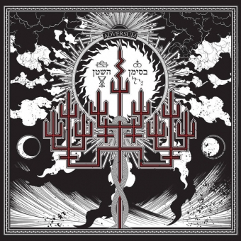 Adversum - In the Sign of Satan - CD