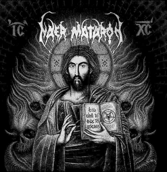 Naer Mataron - I am the light of the world - EP