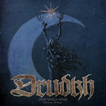 Drudkh - Handful of Stars - CD