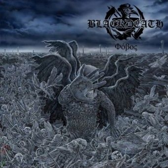 Blackdeath - Phobos - LP