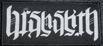 Barshasketh - Logo Patch