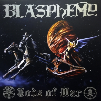 Blasphemy - Gods of War - Blood Upon The Altar - LP