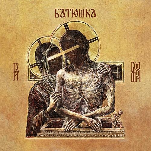 Batushka - Hospodi - Gatefold DLP (gold marbled)