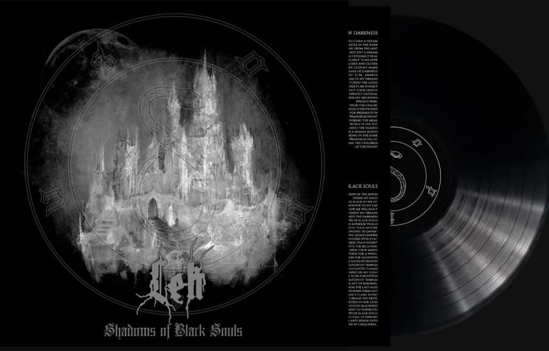 Lek - Shadows of Black Souls - LP