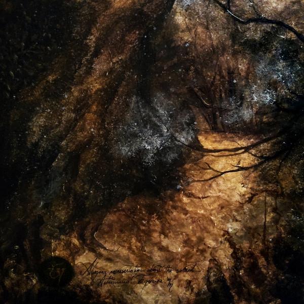 13th Temple - Under a Crimson Moon - Digipak CD