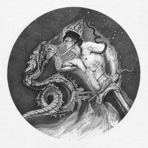 Sinmara - Within The Weaves Of Infinity - Digipak MCD