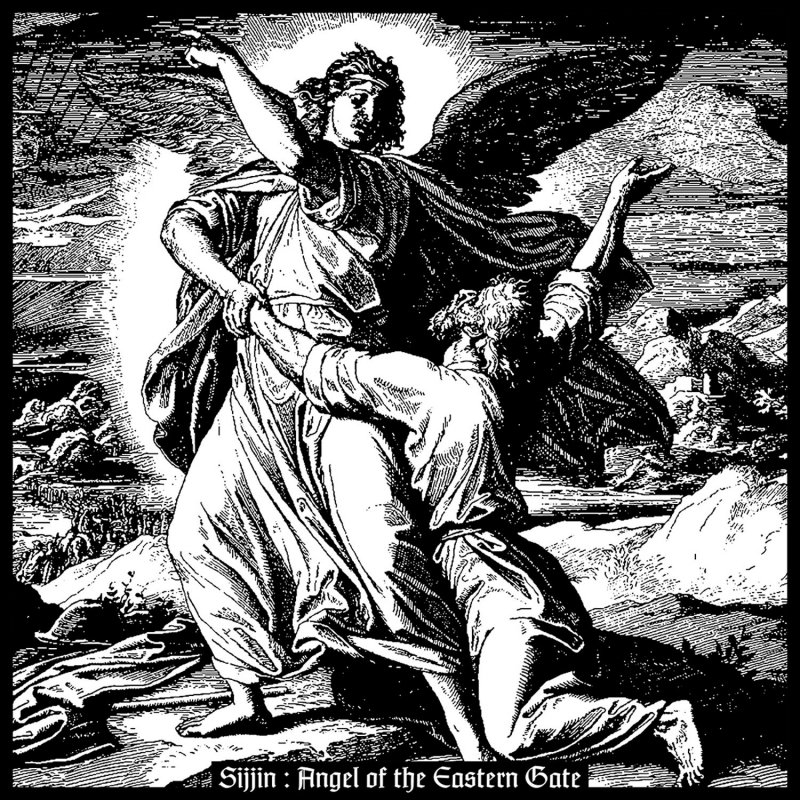 Sijjin - Angel of the Eastern Gate - CD