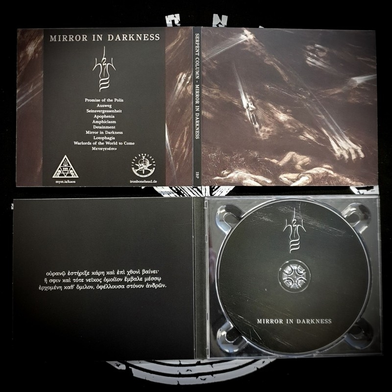 Serpent Column - Mirror in Darkness - Digipak CD