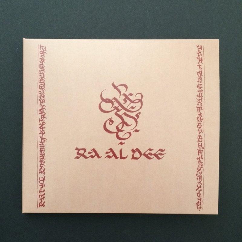 Ra Al Dee Experience - Diatessaron - Digipak MCD