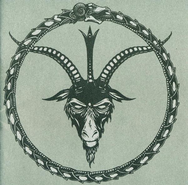 Alghazanth - The Polarity Axiom - CD