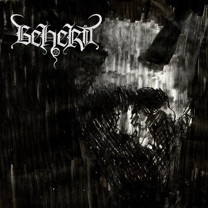 Beherit - Bardo Exist - LP (incl. Bonus CD)