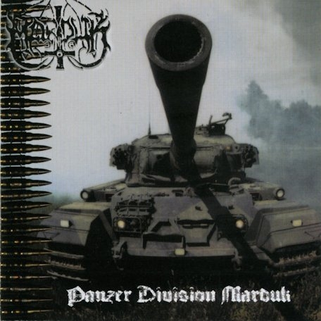 Marduk - Panzer Division Marduk - Digipak CD