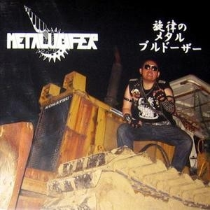 Metalucifer - Heavy Metal Bulldozer - DLP