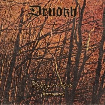 Drudkh - Estrangement - CD