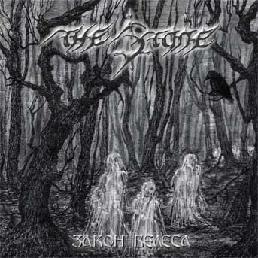 The Stone - Zakon Velesa - LP