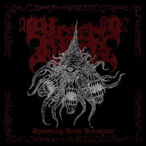 Blessed Offal - Dreaming Dark Dementia - MLP