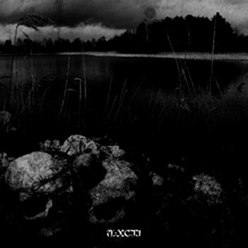 Gorath - MXCII - CD