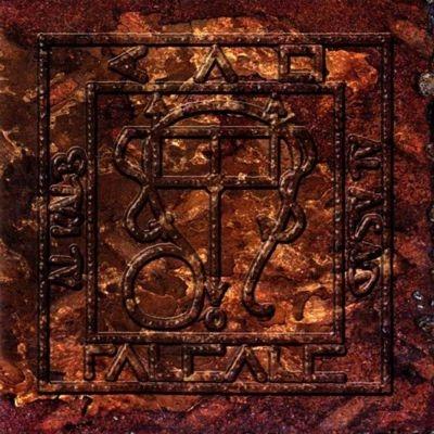 Funeral Winds - Godslayer XUL - CD