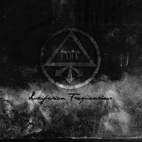 Corpus Christii - Luciferian Frequencies - LP
