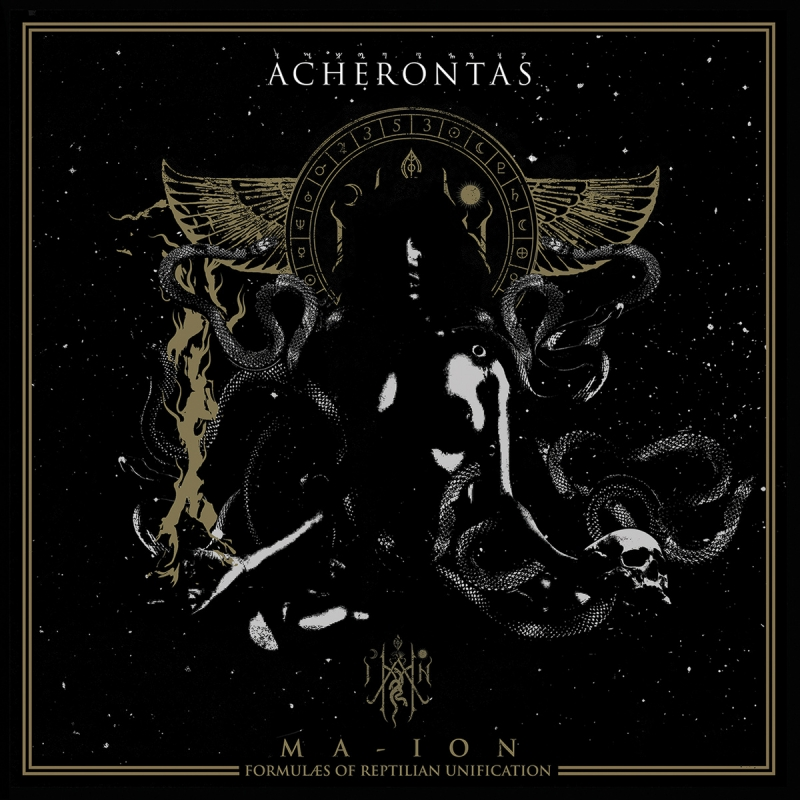 Acherontas - Ma-IoN(Formulas Of Reptilian Unification) - CD