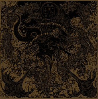 Bestial Raids - Prime Evil Damnation - CD