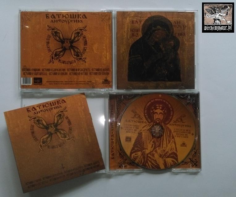Batushka - Litourgiya - CD