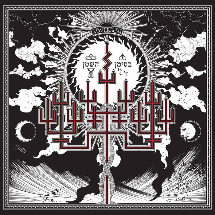 Adversum - In the Sign of Satan - CD