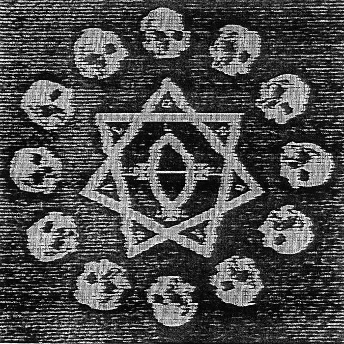 Trepaneringsritualen - Deathward, To The Womb - LP