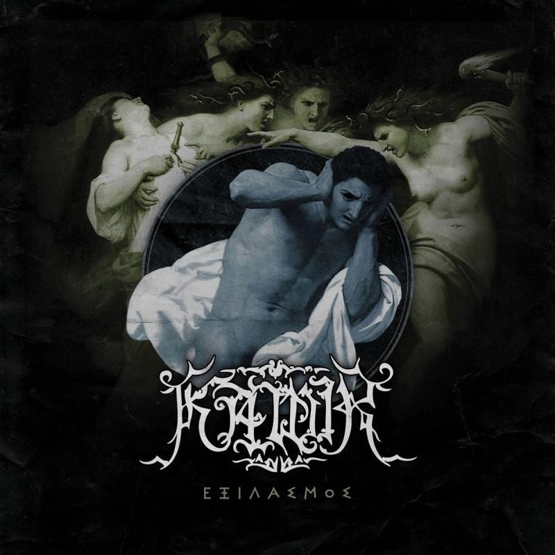 Kawir - Exilasmos - LP