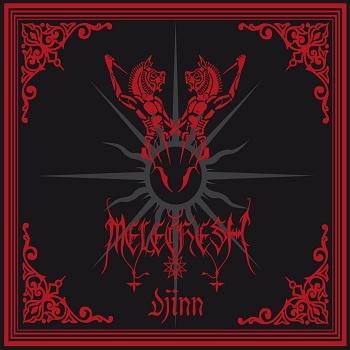 Melechesh - Djinn - DLP