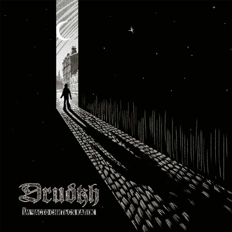 Drudkh - They Often See Dreams About The Spring - DigiCD
