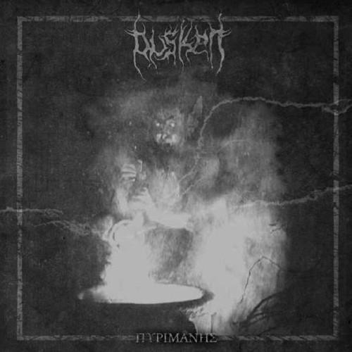 Dusken - Pyrimanes - LP