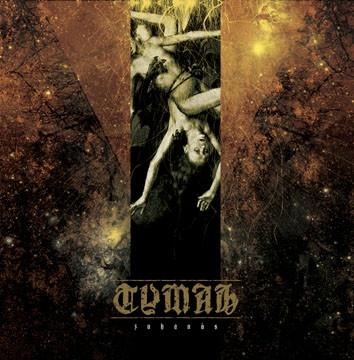 Туман - Zuhanás - CD