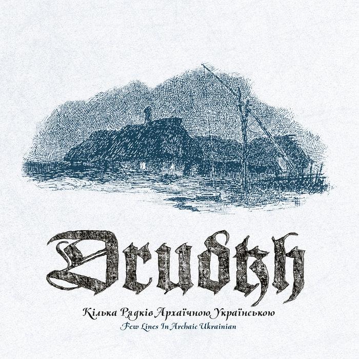 Drudkh - A Few Lines In Archaic Ukrainian - Digipak CD