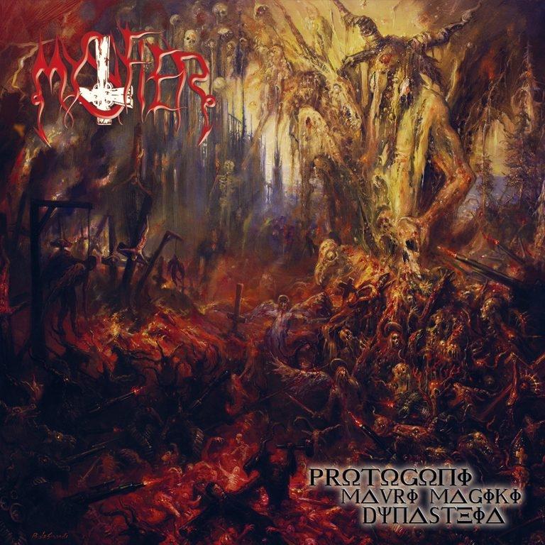 Mystifier - Protogoni Mavri Magiki Dynasteia - Gatefold LP