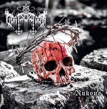 Goats of Doom - Rukous - LP