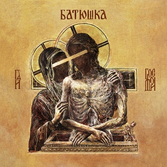 Batushka - Hospodi - Gatefold DLP (gold)