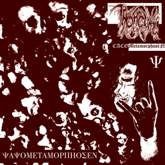 Throneum - CACOMetamorphoseN - LP