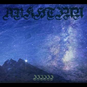 Arkhtinn - IIIIII - Digi 2CD