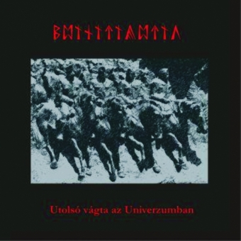 Siculicidium - Utolsó vágta az Univerzumban - LP