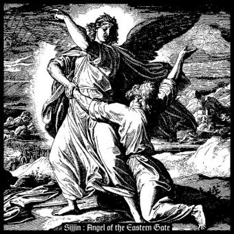 Sijjin - Angel of the Eastern Gate - LP