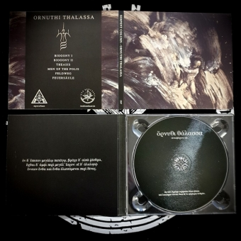 Serpent Column - Ornuthi Thalassa - Digipak CD