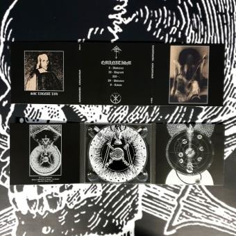 Amnutseba - Emanatism - Digipak CD