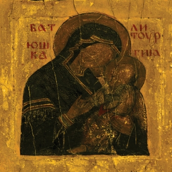 Batushka - Litourgiya - Gatefold LP (gold vinyl)