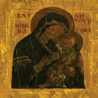 Batushka - Litourgiya - Digi CD