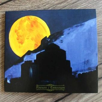 Krolok / Temnohor - Digipak CD